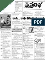 November('05) 6 - Spoken English
