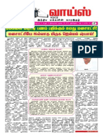 Mathi Voice 42th Issue