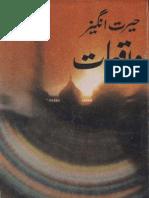 Hairat Angez Waqeat