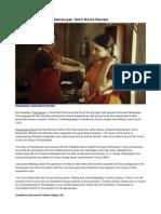 Ramanujan Tamil Movie Review