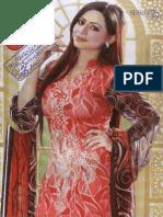 Shuaa Digest June 2014
