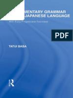 naotosi (Japanese Edition)
