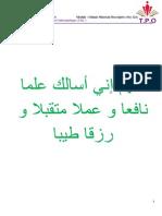chl.pdf