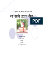 Nepali Dhara New Innovative Design and Construction Guide
