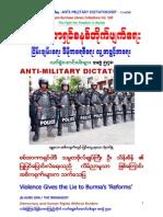 ANTI-MILITARY DICTATORSHIP VOL 548