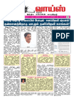 Mathi Voice 43rd Issue