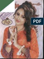 Khawateen Digest January 2014.