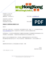 letter to td and edc - missings links 26 may 2014 - weebly