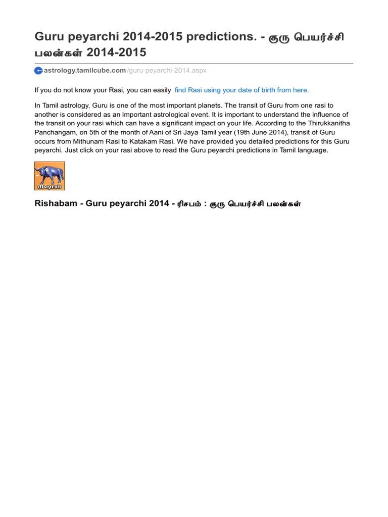 Astrology tamilcube com-Guru Peyarchi 20142015 Predictions 20142015(2)