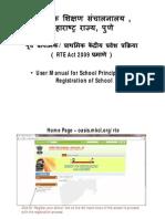RTE 255% School Registration Module_User Manual