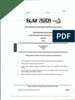pulau pinang - percubaan upsr 2014 - matematik - kertas 1