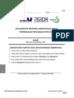 percubaan sains bhg a2014