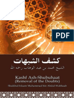 Removal of the Doubts Kashf Ush Shubuhaat