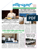 Union Daily_13!7!2014 Newpapers