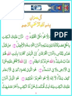 Surah 03 Al Imran