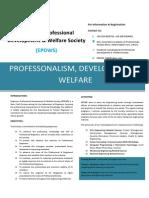 EPDWS Brochure