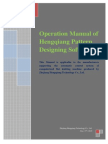 HqPDS_en