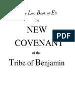 tribe benjaminnewcovnt