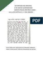 o Nome Do Messias No Original Hebraico de Matay