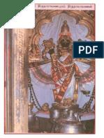 Sri MantraRaja Patha slokam - Explanation by Sri Mukkur Lakshmi Narasimhachariyar Swamigal- Part 15