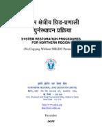 System Restoration Procedures Dec 12.
