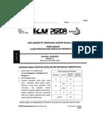 pulau pinang - percubaan upsr 2014 - bi kertas 2