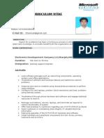 Shamir Resume