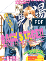 Love Stage Rei & Shougo 7