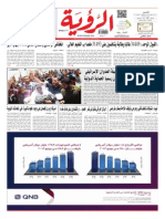 Alroya Newspaper 14-07-2014