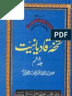 TAHFA-E-QADIYANIYAT part6