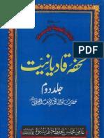TAHFA-E-QADIYANIYAT part2