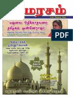 Samarasam-July-16-31-2014