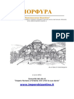 Porphyra Issue 1