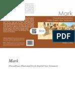 Gospel of Mark - GlossaHouse Illustrated Greek - English New Testament Sample