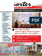 Reporter News Journal Issue - 78