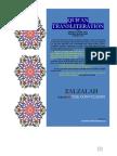 99. Surah AL-ZILZAL [Convulsion]