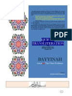 98. Surah AL-BAYYINAH [the Clear Evidence]