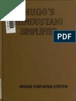 Hugo's Hindustani