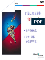 BASF Pigment Printing-UDT