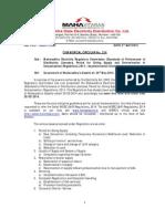Comm Cir 224 MERC (SoP) Regulation 2014