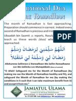 Inspirational Dua Before Ramadhan