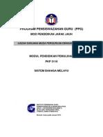 PKP3163 (3116)