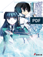 Mahouka Koukou No Rettousei - Volume 01 - Enrollment Chapter (I)