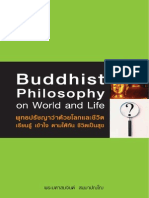 Buddhist Philosophy on World and Life