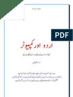 Urdu & Computer by M.Bilal