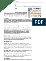 एटीएम की पर्ची में खतरनाक केमिकल - Navbharat Times