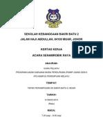 Paperwork Senamrobik Raya