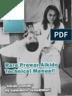 Sunadomari Kanemoto  Aikido Densho