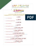 055 Rahman