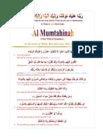 060 Mumtahina